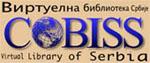 Електронски каталог